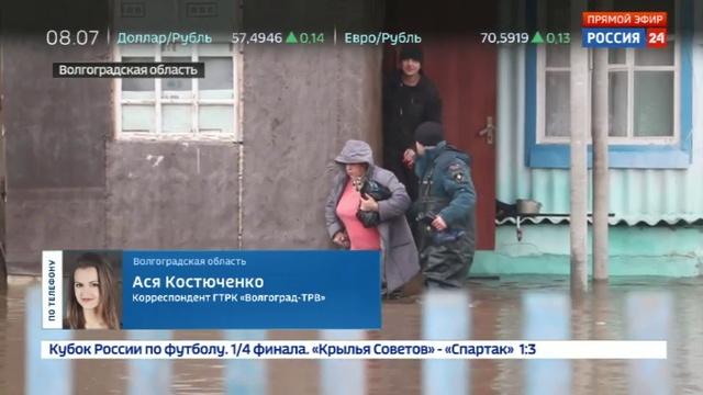 Новости на Россия 24 МЧС увеличивает группировку в Волгоградской области из за паводка смотреть онлайн без регистрации