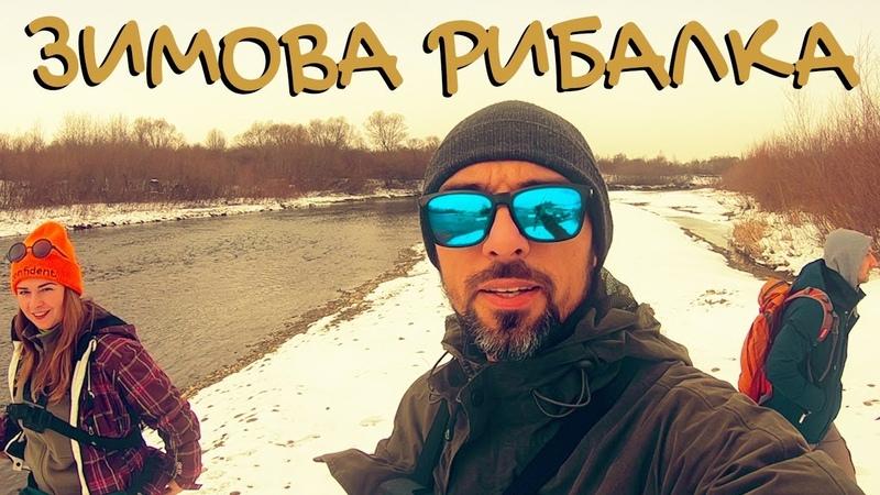 Рибалка зимою в Карпатах Полювання на куропаток