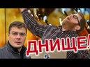 Так низко украинское ТВ ещё не падало