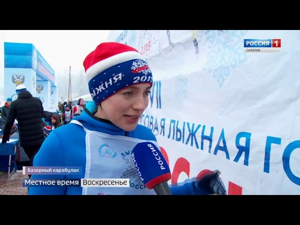 Традиционная зимняя гонка Лыжня России прошла в Базарном Карабулаке