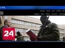 Крым с Россией навсегда: американский журналист высказал непопулярное в его стране мнение - Россия…