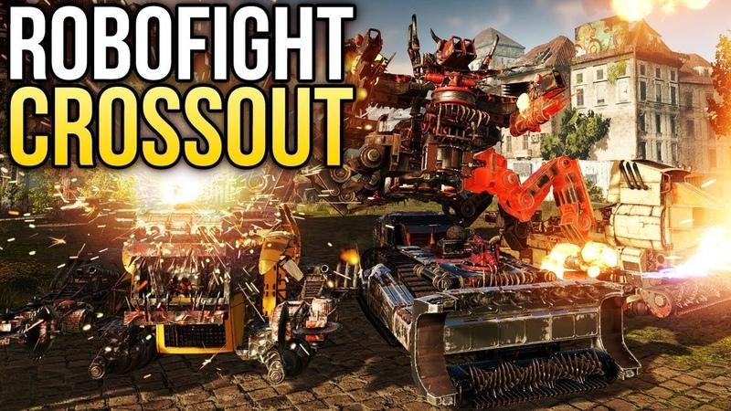 Crossout Robofight ТЕХНОТРАКТОР vs ЧУДИЩА