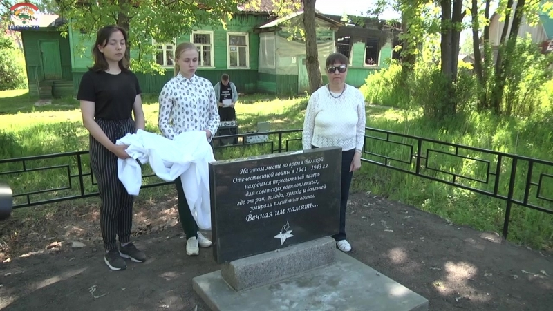 В п.Ульяновка установили мемориальный камень о концлагере советских военнопленных