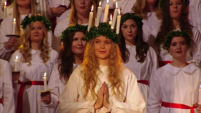 Sancta Lucia. Sweden (2015)