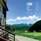 LOne альбом Ambivert Tools, Vol. 4