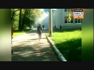Очевидцы сняли на видео момент стрельбы в керченском колледже