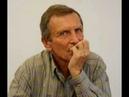 А В Клюев , История Христианства (Москва, 15 16 апреля 2017 г. файл 01)