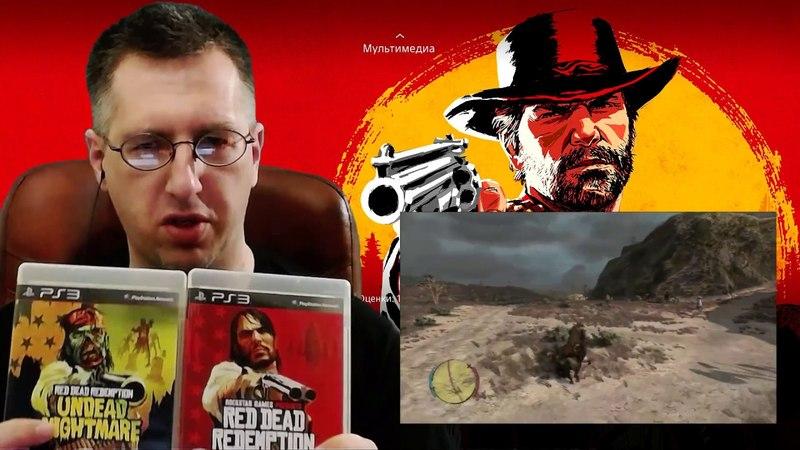 Red Dead Redemption 2 - ПЕРВЫЙ ВЗГЛЯД НА КОМПЛЕКТЫ ПРЕДЗАКАЗА - СТОИТ ЛИ ОНО ТОГО