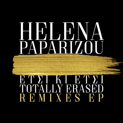 Helena Paparizou альбом Etsi Ki Etsi / Totally Erased (Remixes EP)