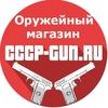 CCCP-GUN | Пневматическое оружие винтовки