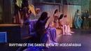 Turkey Istanbul Rhythm of the Dance Show at Hodjapasha Стамбул عرض ممتع إسطنبول تركيا