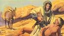 Kapitel 35: Der barmherzige Samariter