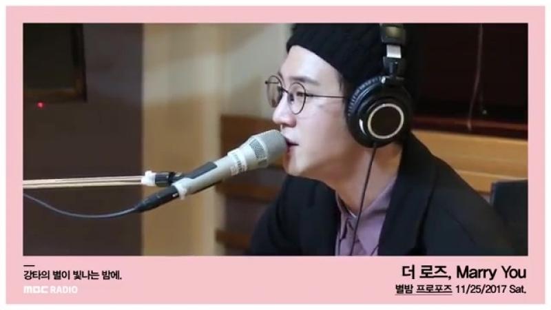 The Rose - Marry You, 더 로즈 - Marry You [별이 빛나는 밤에] 20171125.mp4