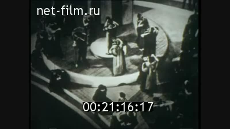 Театр, чуждый народу (1989)