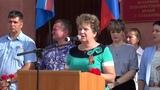 75-летие освобождения Стаханова от немецко-фашистских захватчиков