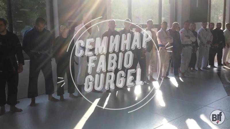 Fabio Gurgel in Ludus Dome seminar bjf_ludus bjjfreaks_TV