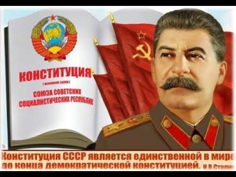 Правовая РЕВОЛЮЦИЯ Грядёт! СССР жив !
