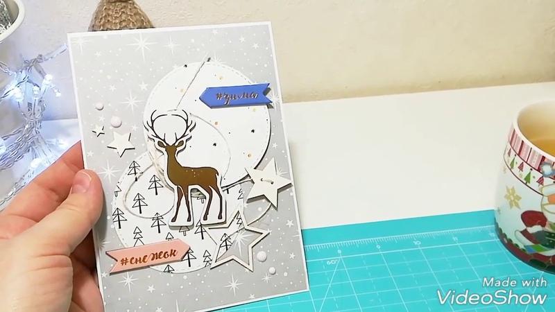 Скрапбукинг. Марафон новогодних открыток. Творим вместе