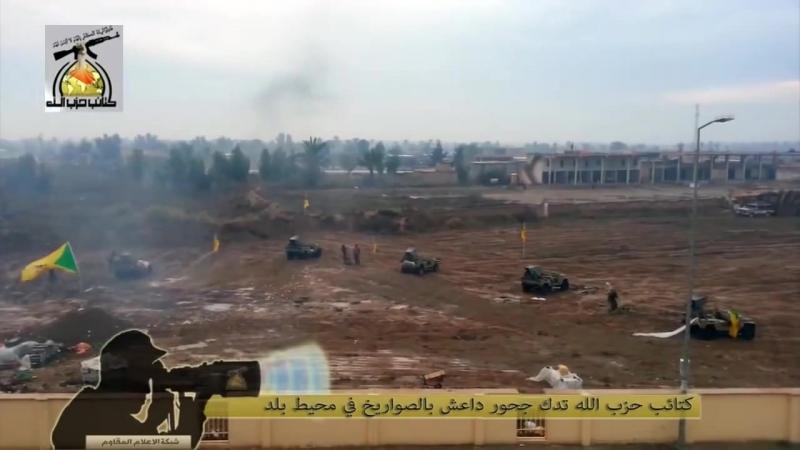 Ирак. Ракетчики бригады Катаиб Хезболла ведут массированный огонь по позициям ИГ