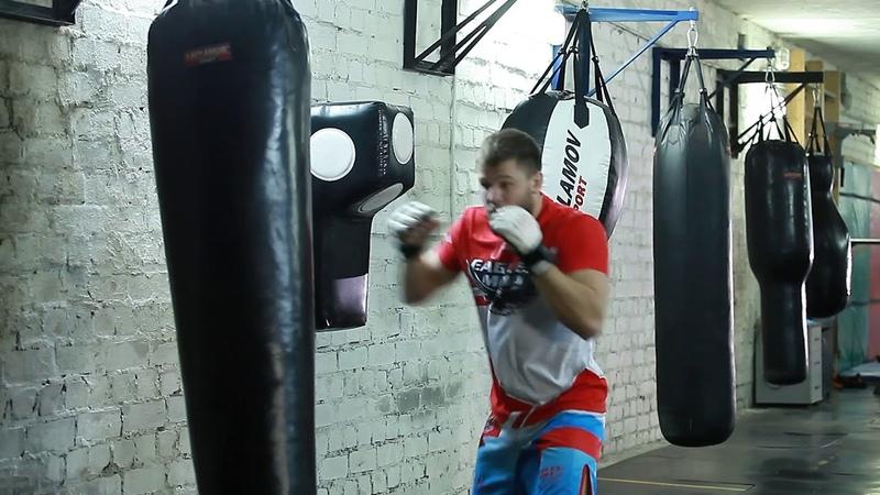 Работа на боксёрском мешке Конус — Николай Алексахин