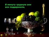 Открытка_с_3d-galleru.ru-2.mp4