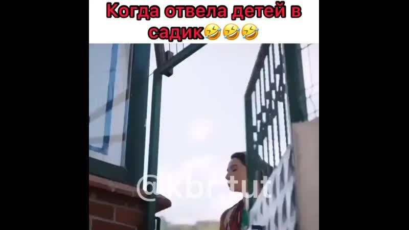 Kbr.tut_16032019_1154.mp4