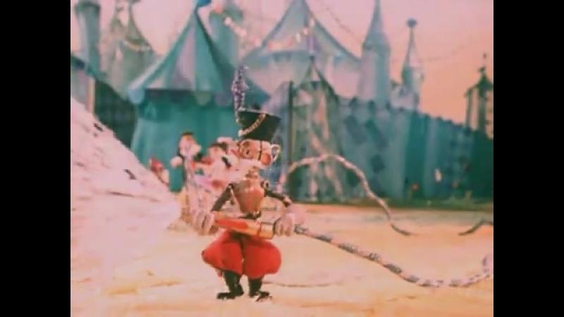Волшебник Изумрудного города 3 я серия Изумрудный город 1973