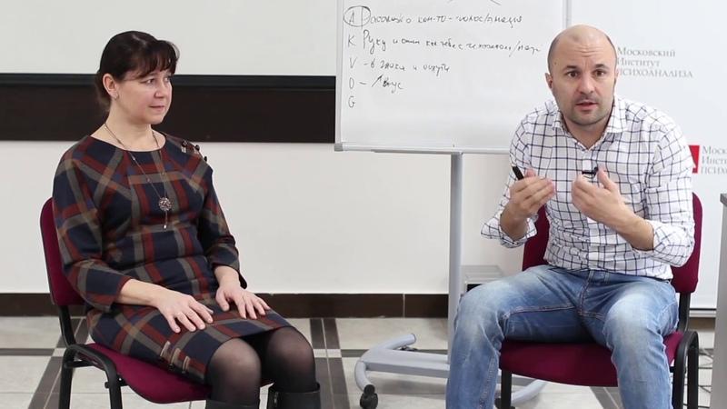 Демонстрационная сессия работы с онкопациентом. Филяев М.А.