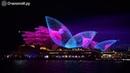 Красивое яркое световое шоу