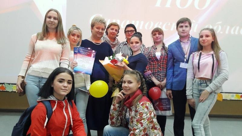 Областной конкурс «Студент года. 2018»