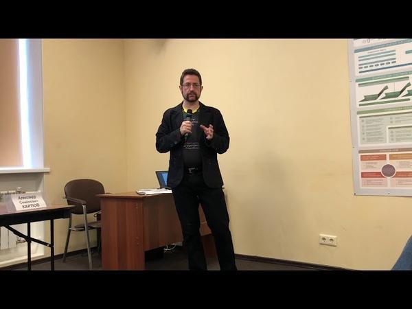 Семинар по подготовке к слушаниям по проекту изменений в генплан