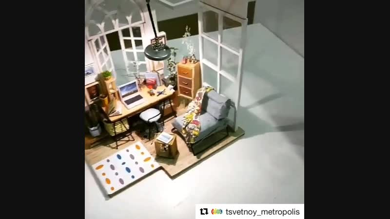 Румбокс Домашний кабинет
