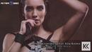 Miikka Leinonen feat. Kim Kiona - Breath Of The Wild Original Mix Alter Ego Pure