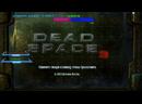 Что нас ждет дальше В этом мертвом космосе.. Dead Space 3