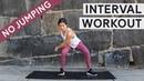 Nicole Pearce - Interval Workout with No Jumping | Интервальная тренировка с гантелями для тонуса мышц