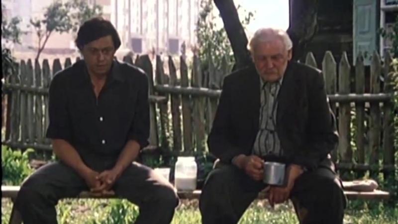 Белые Росы - (1983) Комедия.
