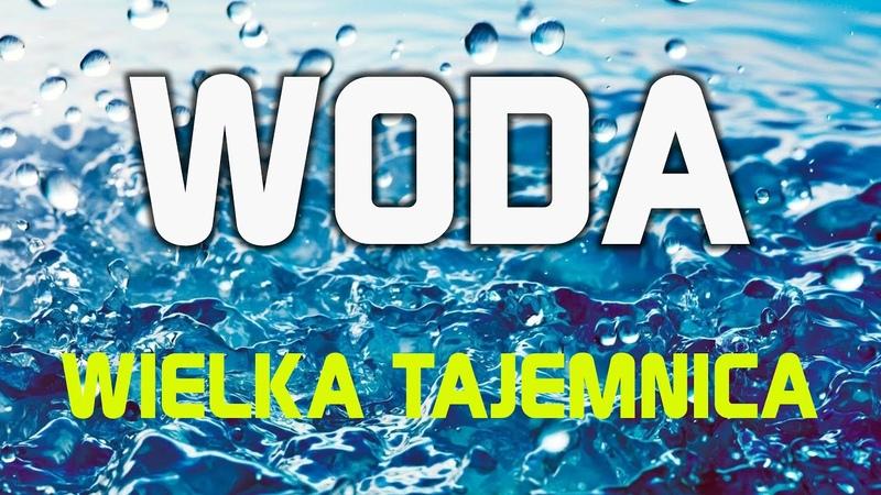 ∞ Woda - Wielka tajemnica ∞ HD ∞ LEKTOR PL