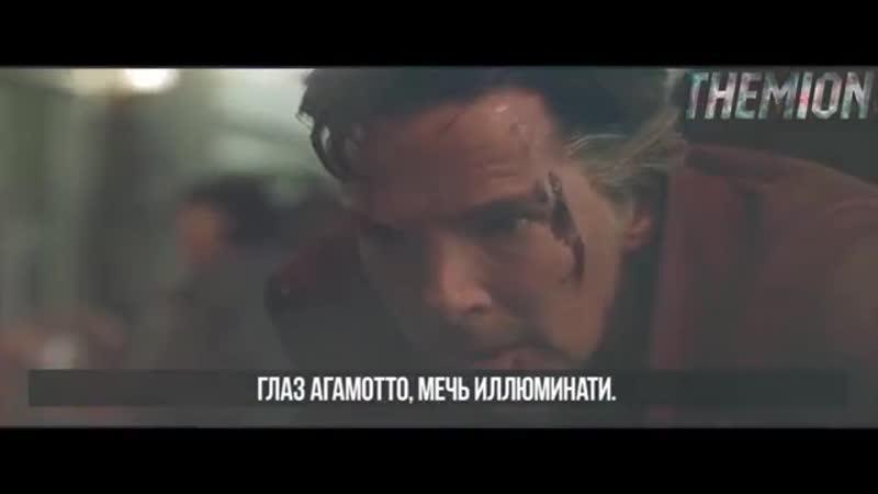 [v-s.mobi]Рэп_Баттл__Доктор_Стрэндж_VS_Флэш![1]