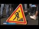 В Астрахани за качеством дорог следят общественники