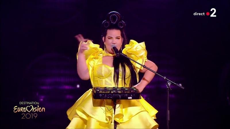 Netta Toy Destination Eurovision 2019