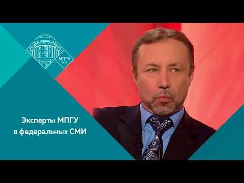 Профессор МПГУ Г.А.Артамонов. Причины и последствия Полтавской баталии
