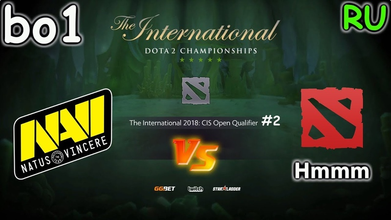 NaVi vs Hmmm BO1 The International 2018 RU CIS Open Quals 2 Round 3