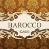 "кафе ""BAROCCO"""