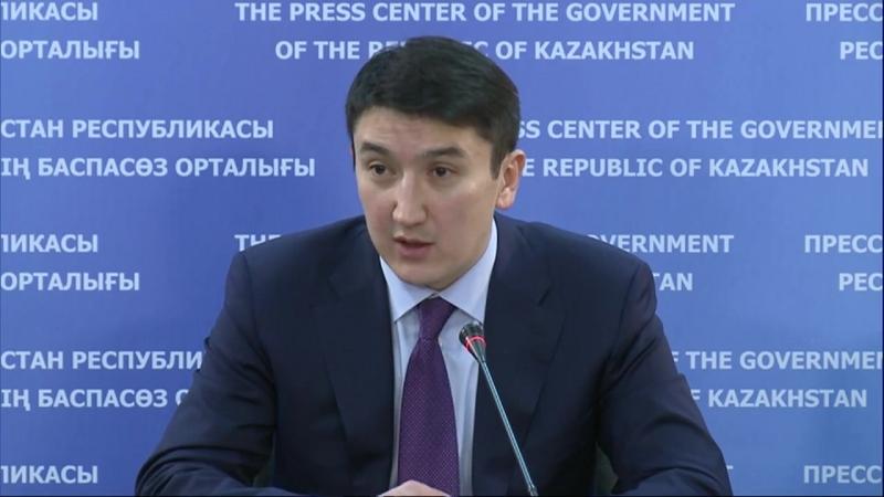 О привлечении средств в проект газификации (Мағзұм Мирзагалиев)