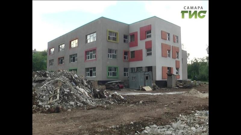 Детский сад на Георгия Ратнера в Самаре откроет свои двери уже в этом году