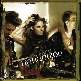 Helena Paparizou альбом Vrisko To Logo Na Zo