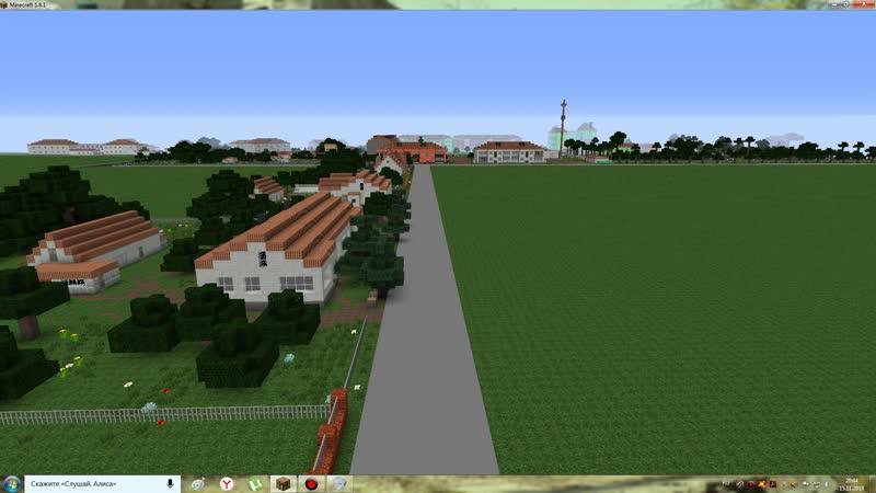 Проект Нестеров снова вспыхнул и начал активно продолжать строить Нестеров