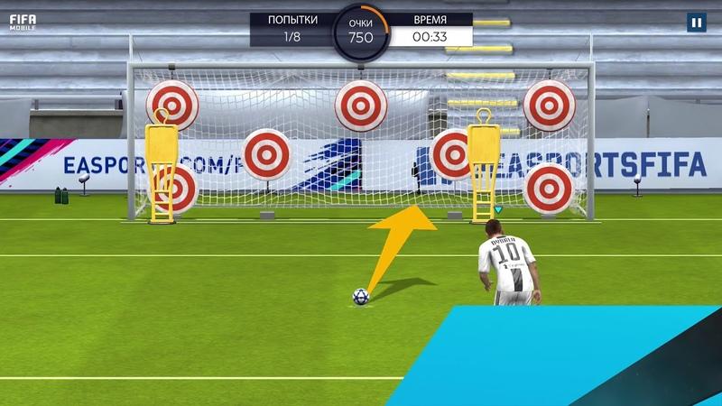 FIFA Mobile Season 3 Google Storefront RUS RU