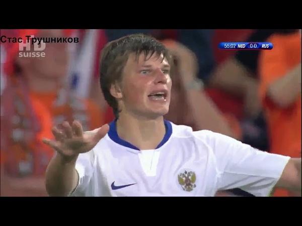(HD) Нидерланды 1-3 Россия (14 ЕВРО 2008) с комментариями Черданцева