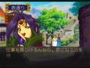 Slayers Royal [スレイヤーズ ろいやる] Game Sample - Sega Saturn